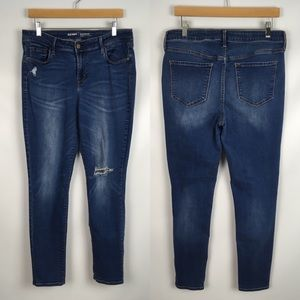 OLD NAVY | rock star mid-rise distressed skinny291